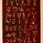 Esotheric 2019- mixed media on canvas cm.70x90x5